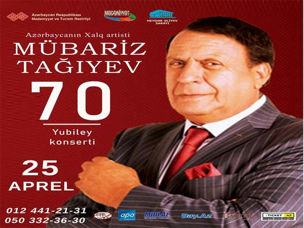 Mübariz Tağıyevin 70 illik yubileyi keçiriləcək