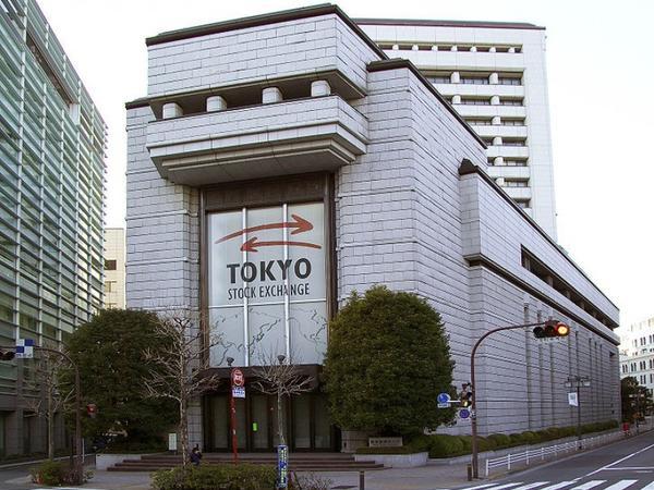 Yaponiyadakı siyasi gərginlik səhmlərin düşməsinə səbəb olub