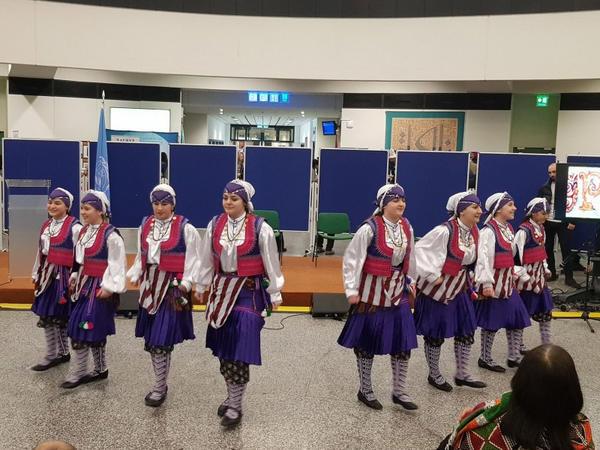 BMT-nin Vyana bölməsində Beynəlxalq Novruz Günü - FOTO