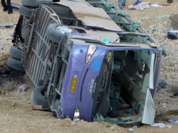 Filippində avtobus dərəyə düşdü, 19 nəfər həlak oldu