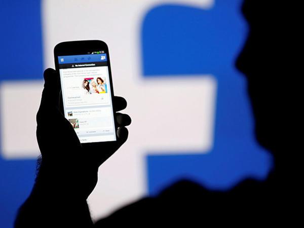 """Yaponiyanın Facebook-dan <span class=""""color_red"""">TƏLƏBLƏRİ</span>"""