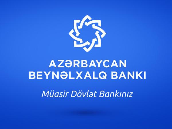 Azərbaycan Beynəlxalq Bankında Çinin İxrac Kreditlərinin Sığortalanması Korporasiyası nümayəndələri ilə görüş keçirilib