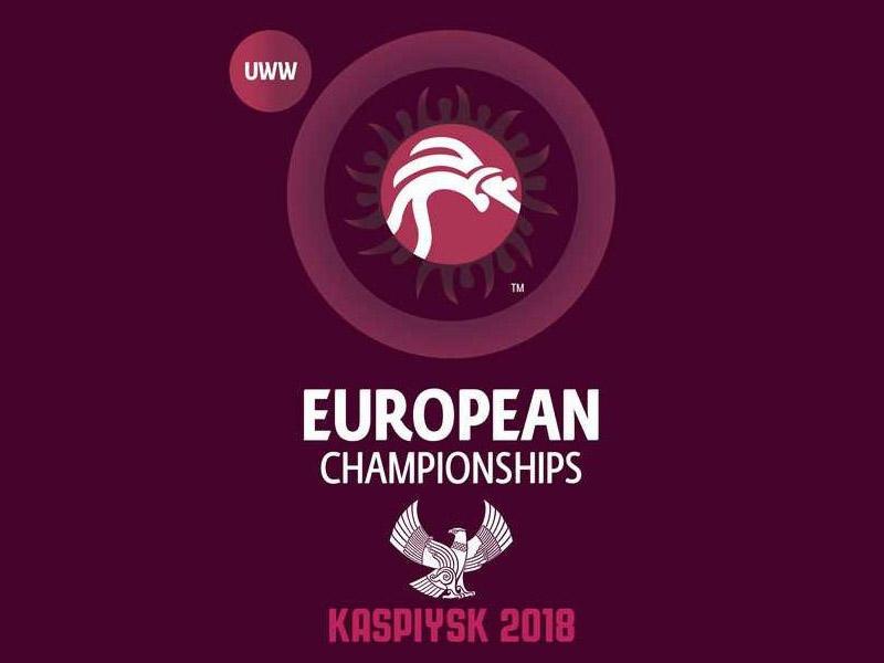 Ukrayna Avropa Çempionatına qatılmaqdan imtina etdi