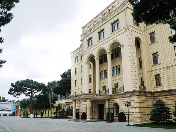 Tovuz, Gədəbəy və Daşkəsən rayonları atəşə tutulub - MN