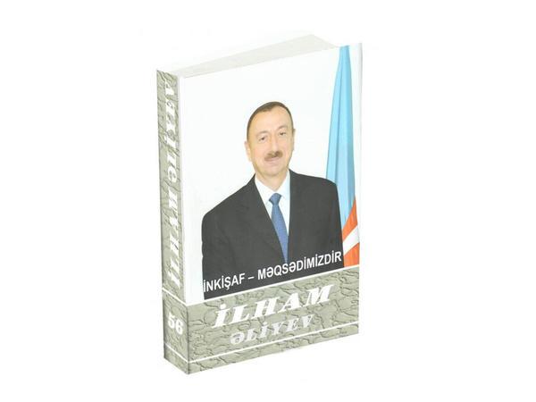 Prezident İlham Əliyev: Azərbaycan xalqı öz taleyinin sahibidir