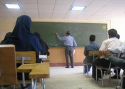 İranda rus dilinin tədrisi təklif olundu