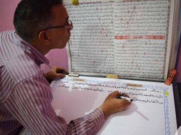 Qurani-Kərimi tam 140 günə yazdı - FOTO