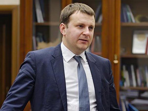Rusiyanın iqtisadi inkişaf naziri Azərbaycana səfərə gəlir
