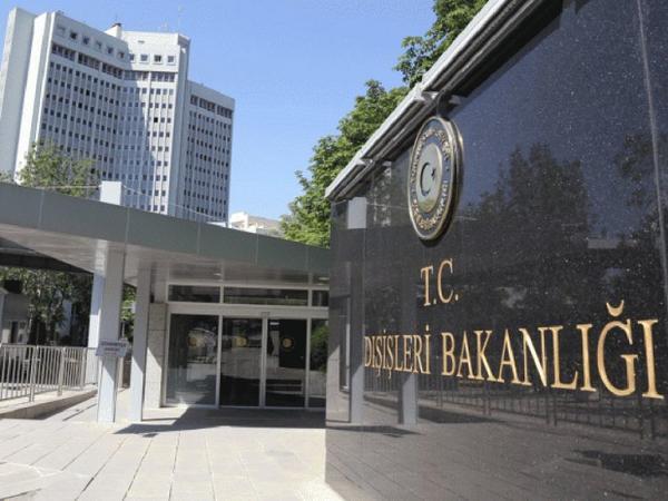 Türkiyə XİN ABŞ-ın tənqidinə cavab verib
