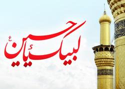 O Həzrətin adını Uca Allah qoyub