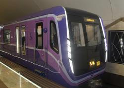Metronun fəaliyyəti dayandırıldı