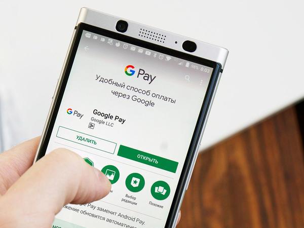 """""""Google Pay""""dən rekord: 100 milyon dəfədən çox yüklənib"""