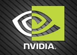 Nvidia şəkildəki detalları tanıayacaq - VİDEO