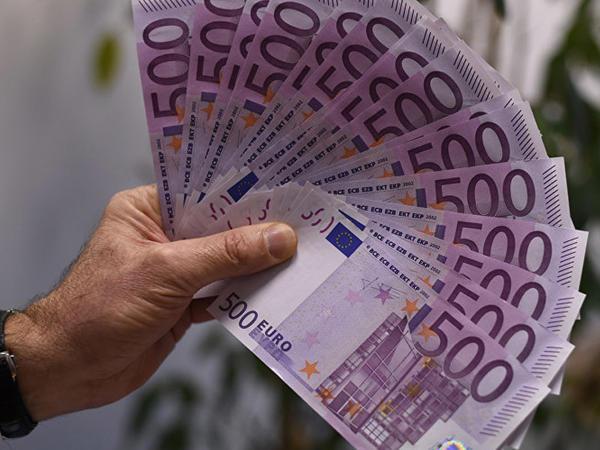 Avropa Mərkəzi Bankı kritik qərarını açıqladı