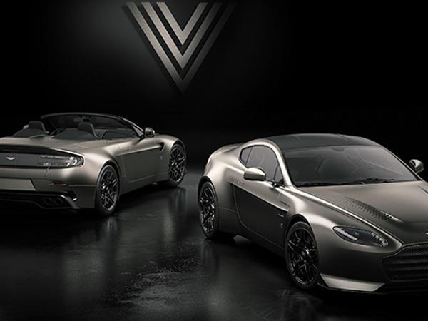 Aston Martin-dən eksklüziv model - FOTO