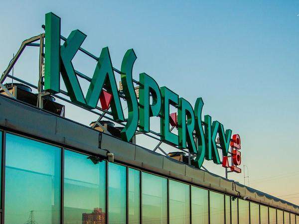 Kaspersky Lab Sürixdə ilk şəffaflıq mərkəzini açıb