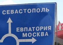 Fransa Ukrayna ərazisini Rusiya kimi göstərdi