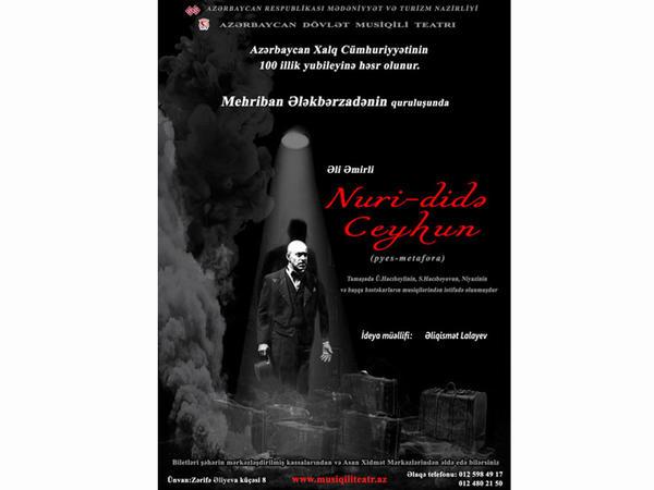 """Musiqili Teatrda """"Nuri-didə Ceyhun""""un növbəti premyerası olacaq"""
