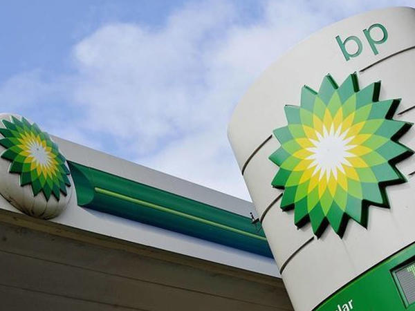 """BP"" İrandan çıxır"