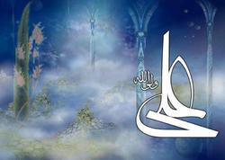 """İmam Əli (ə): """"Özü-özünün müəllimi və tərbiyəçisi olan kəs..."""""""