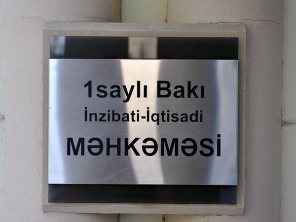 Ali Attestasiya Komissiyasının sədri məhkəməyə verildi