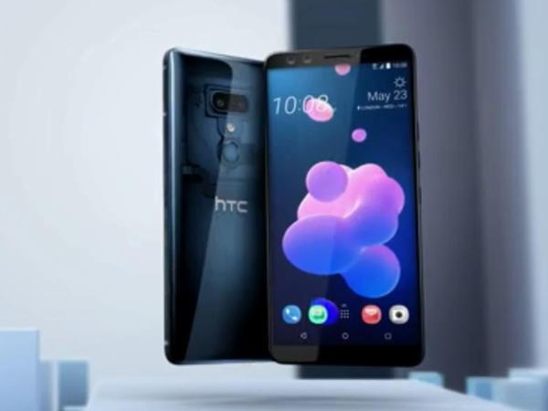 4 kameralı HTC U12 Plus təqdim olundu - VİDEO