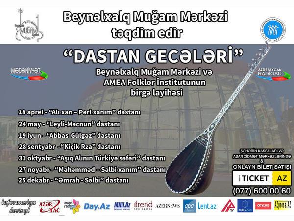 """Beynəlxalq Muğam Mərkəzində """"Leyli və Məcnun"""" dastanı təqdim olunacaq"""