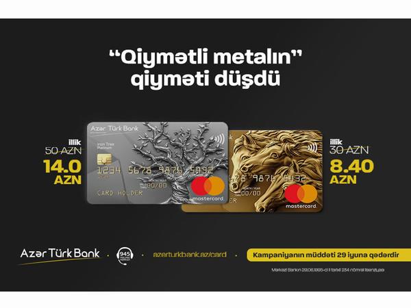 Azər Türk Bank plastik kartlar üzrə kampaniyaya başlayır