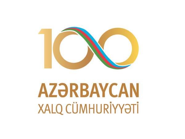 Azərbaycan Xalq Cümhuriyyətinin 100-cü ildönümü qeyd olunur