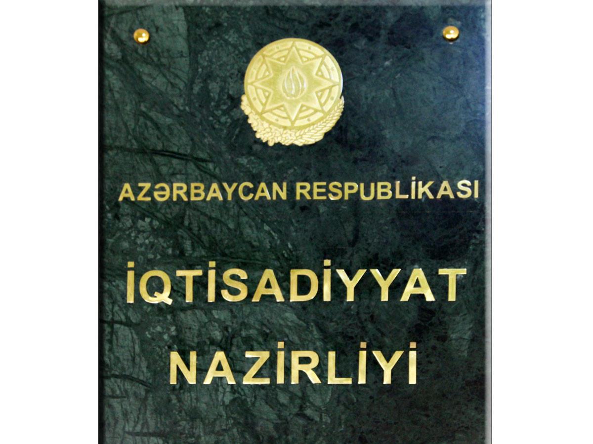 İqtisadiyyat nazirinə yeni müavinlər təyin edildi