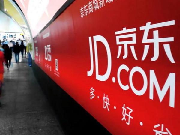 """""""Google""""dan Çin internet mağazasına 550 milyon dollar"""