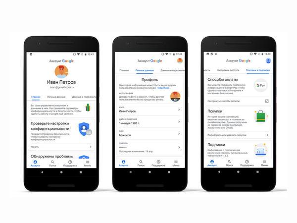 Android-in idarə olunması asanlaşır