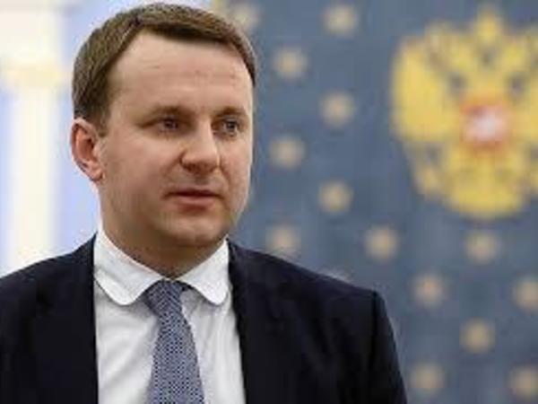 Rusiya Azərbaycanla iqtisadi əməkdaşlıq üzrə hökumətlərarası komissiyasının həmsədrini dəyişdi