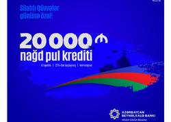 Azərbaycan Beynəlxalq Bankından dənizçi və hərbçilərə özəl kredit!