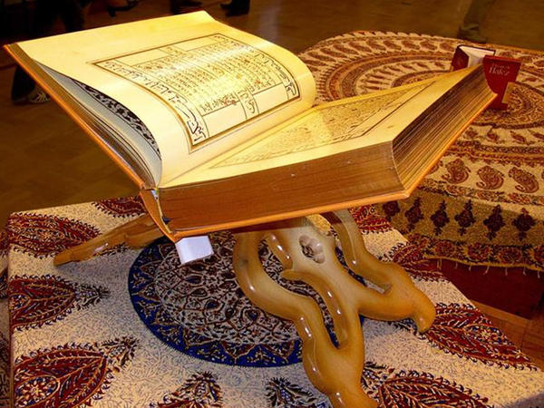 Ramazan ayinda quran oxumaq