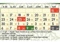 Zilqədə ayı üçün əlamətdar islami günlər