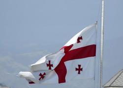 Gürcüstanın Azərbaycandakı səfirliyində dövlət bayrağı endirildi