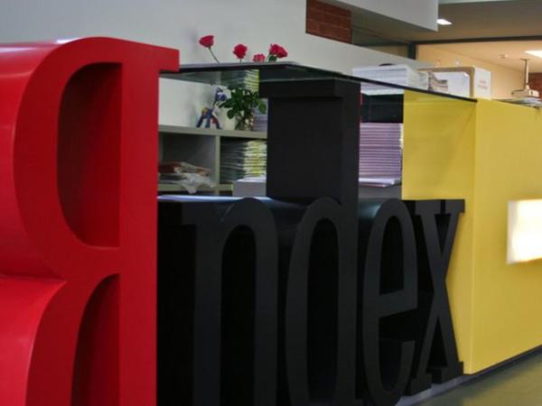 """""""Yandex"""" smartfon istehsal edəcək"""