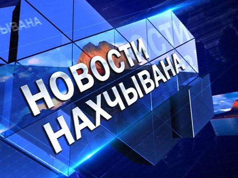 Naxçıvan televiziyası rus dilində xəbər yayımlayır
