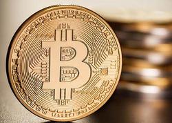 Bitkoin cüzi bahalaşıb