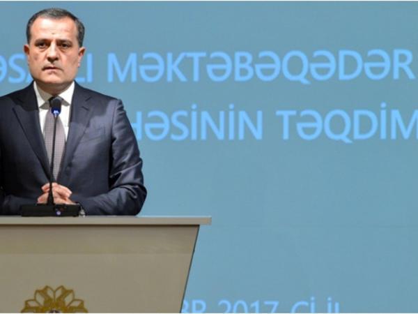 Qızıl və gümüş medal alan məzunlar - VİDEO