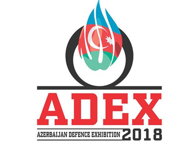 """Gələn ay Bakıda """"ADEX-2018"""" Beynəlxalq müdafiə sərgisi keçiriləcək"""