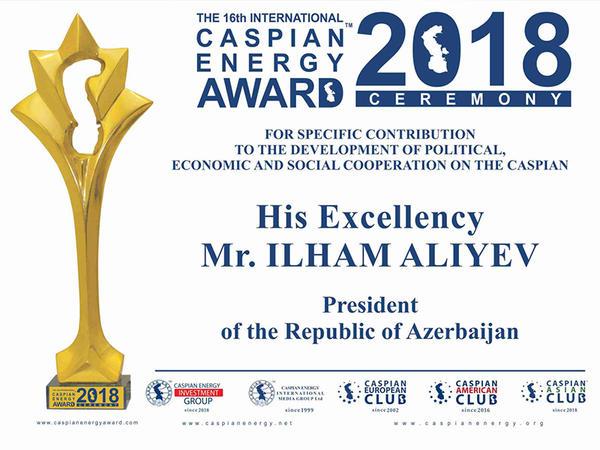 """Beş Xəzəryanı ölkənin prezidentlərinə """"Caspian Energy Award"""" mükafatı təqdim olunacaq - <span class=""""color_red"""">FOTO</span>"""