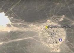 """ŞOK: Qobi səhrasında gizli hərbi-kosmik baza aşkar edildi - <span class=""""color_red"""">VİDEO</span>"""