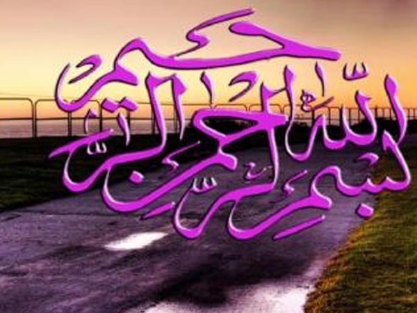 Allahın əzabından Onun özünə pənah aparaq