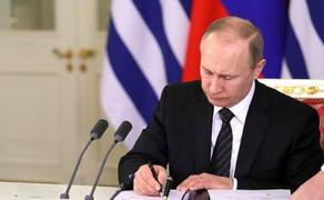 Putin 9 azərbaycanlıya Rusiya vətəndaşlığı verib