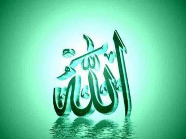 Allah kimləri sevir?