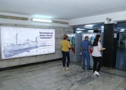 """Bakı metrosunda Xəzər dənizinə &quot;səyahət&quot; imkanı - <span class=""""color_red"""">FOTO</span>"""