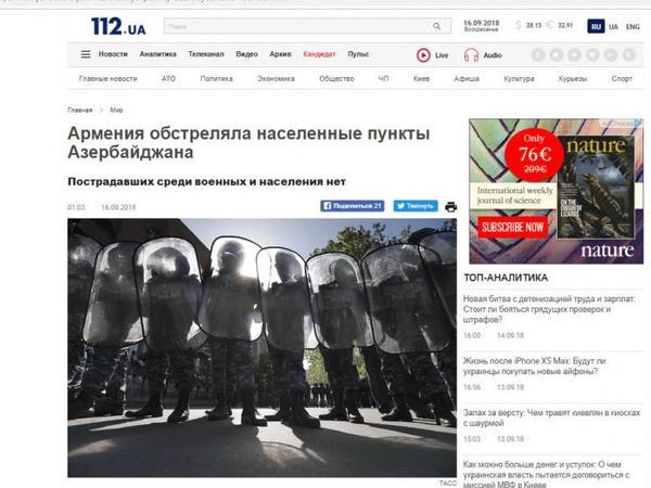 Ukrayna mediası erməni vəhşiliyindən yazdı