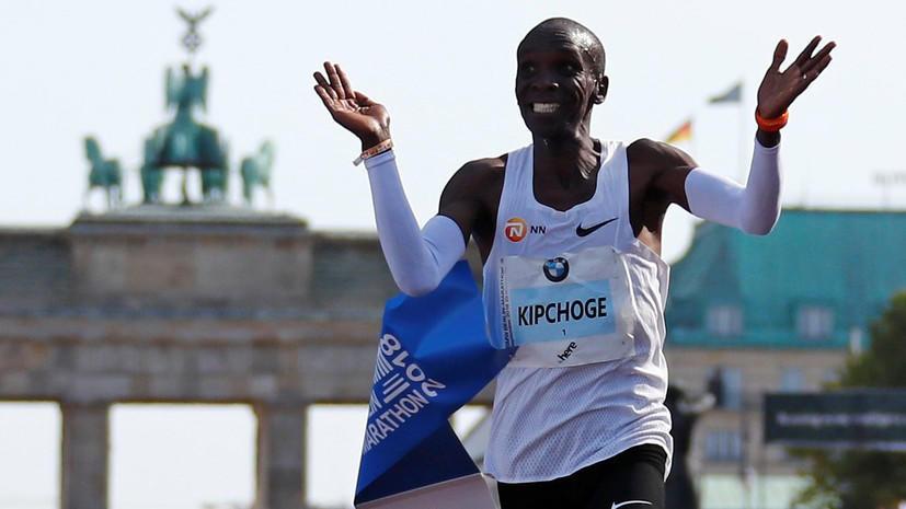 Marafon qaçışında yeni dünya rekordu müəyyənləşdi